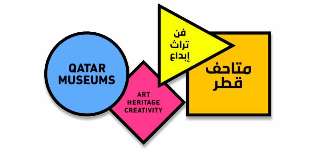 Qatar-museum-interactivos-hologramas-holoments-doha-sports-olympics